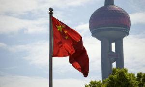 Експертите велат дека Кина ќе стане најголема светска економија