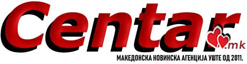 Centar.mk