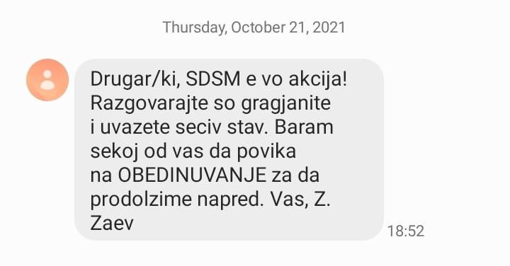 Заев со СМС порака до поддржувачите: СДСМ е во акција, уважете сечив став!